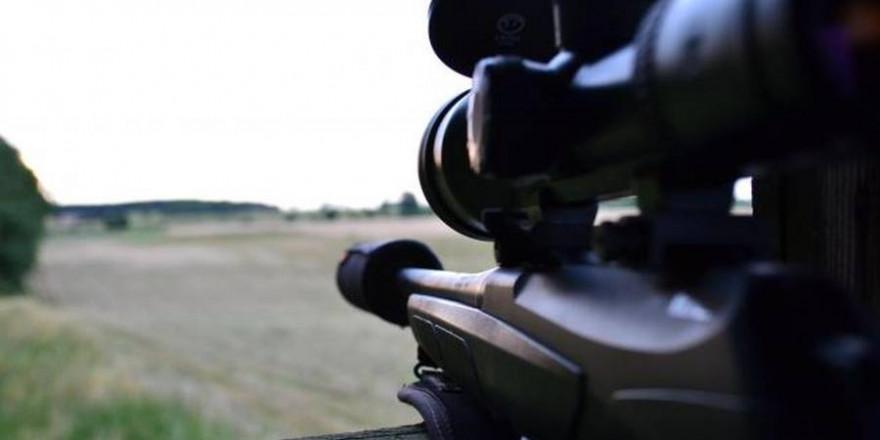 Mit der heutigen Verkündung im Bundesgesetzblatt tritt das geänderte Waffengesetz morgen in Teilen in Kraft. (Quelle: Hamann/DJV)