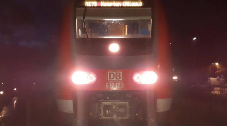 Die Bundespolizei ermittelt nach Bahnunfall. Hier abgebildet ein Triebwagen. (Foto: Bundespolizei)